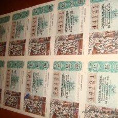 Lotería Nacional: LOTERIA NACIONAL BILLETE 10 DECIMOS. 28 DE MARZO DE 1981, COMICOS DE LA LEGUA. Lote 29355846