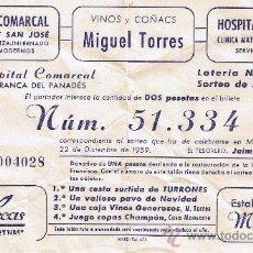 Lotería Nacional: PARTICIPACIÓN LOTERÍA NACIONAL - SORTEO NAVIDAD 1959 - Nº 51334 - HOSPITAL COMARCAL-MIGUEL TORRES. Lote 29850237