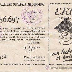 Lotería Nacional: PARTICIPACIÓN LOTERÍA NACIONAL - SORTEO NAVIDAD 1960 - Nº 56697 - MUTUALIDAD BENÉFICA DE CORREOS. Lote 29850262