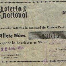 Lotería Nacional: PARTICIPACIÓN LOTERÍA NACIONAL - SORTEO NAVIDAD 1960 - Nº 23016 - SALVADOR ADELL - VALLCARCA SITGES. Lote 29850413