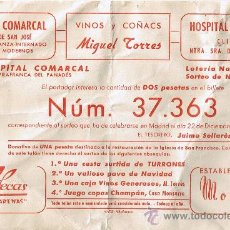 Lotería Nacional: PARTICIPACIÓN LOTERÍA NACIONAL - SORTEO NAVIDAD 1960 - Nº 37363 - HOSPITAL COMARCAL-VINOS TORRES. Lote 29850425