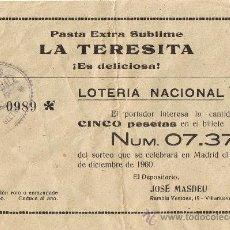 Lotería Nacional: PARTICIPACIÓN LOTERÍA NACIONAL - SORTEO NAVIDAD 1960 - Nº 07379 - PASTA LA TERESITA. Lote 29850441