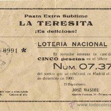 Lotería Nacional: PARTICIPACIÓN LOTERÍA NACIONAL - SORTEO NAVIDAD 1960 - Nº 07379 - PASTA LA TERESITA. Lote 29850445