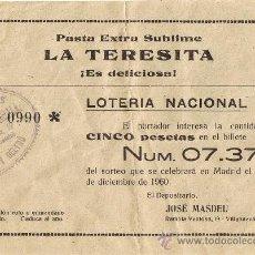 Lotería Nacional: PARTICIPACIÓN LOTERÍA NACIONAL - SORTEO NAVIDAD 1960 - Nº 07379 - PASTA LA TERESITA. Lote 29850449