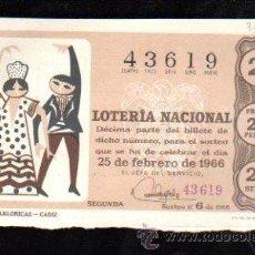 Lotería Nacional: DECIMO LOTERIA NACIONAL. SORTEO Nº6 DE 1966. FIESTAS FOLKLORICAS - CADIZ. Lote 29785841