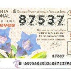 Lotería Nacional: 10-5596. LOTERIA NACIONAL DEL JUEVES, SORTEO Nº 55 DE 1996. FLORA. GERENCIANA ALPINA. Lote 29812235