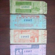 Lotería Nacional: N° 14887 5 BILLETES DE LOTERIA, LOTERIE, LOTTERY. 1979 . Lote 29894016