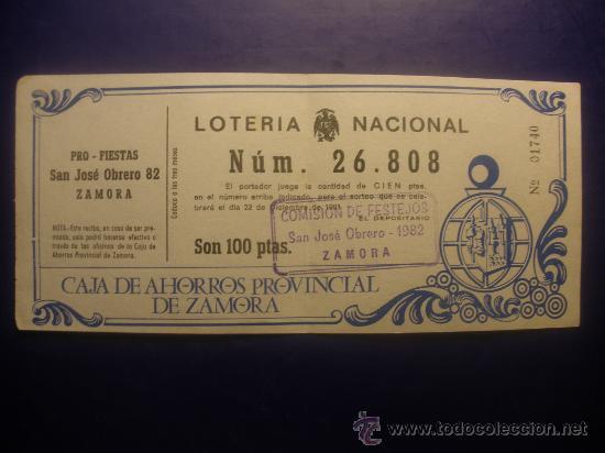 PARTICIPACION DE LOTERIA NACIONAL.CAJA DE AHORROS PROVINCIAL DE ZAMORA.AÑO 1981. (Coleccionismo - Lotería Nacional)