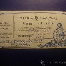 Lotería Nacional: PARTICIPACION DE LOTERIA NACIONAL.CAJA DE AHORROS PROVINCIAL DE ZAMORA.AÑO 1981.. Lote 29948419