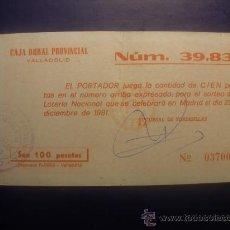 Lotería Nacional: PARTICIPACION DE LOTERIA NACIONAL.CAJA RURAL PROVINCIAL DE VALLADOLID.AÑO 1981.. Lote 29948435