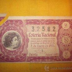 Lotería Nacional: LOTERIA NACIONAL NUMERO 32582 DECIMO DE JUAN BELLO PARICIO VALENCIA. Lote 30134961