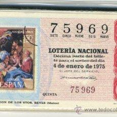 Lotería Nacional: LOTERÍA NACIONAL - 1975. Lote 30234029