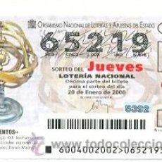 Lotería Nacional: 10-004. LOTERIA DEL JUEVES, SORTEO Nº 4 AÑO 2000. INVENTOS. ESFERA ARMILLAR. Lote 93749308