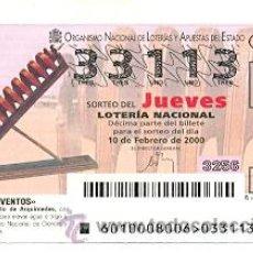 Lotería Nacional: 10-0010. LOTERIA DEL JUEVES, SORTEO Nº 10 AÑO 2000. ESPIRAL O TORNILLO DE ARQUIMEDES. Lote 197398100