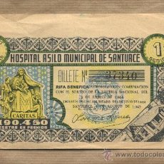 Lotería Nacional: RIFA BENÉFICA HOSPITAL ASILO MUNICIPAL DE SANTURCE. CARITAS.EN COMBINACIÓN CON LOTERIA NACIONAL 1944. Lote 30518863