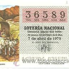Lotería Nacional: LOTNAC79-14. LOERIA NACIONAL SORTEO Nº 14 DE 1979. CARRO ASIRIO DE VIAJEROS. Lote 30529301