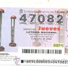 Lotería Nacional: 10-0052. LOTERIA DEL JUEVES, SORTEO Nº 52 DEL AÑO 2000. INVENTOS. PILA VOLTAICA. Lote 93749673