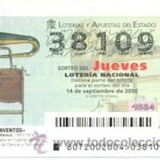 Lotería Nacional: 10-0072. LOTERIA DEL JUEVES, SORTEO Nº 72 DEL AÑO 2000. GRAMOFONO MAMUT. Lote 93749812