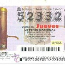 Lotería Nacional: 10-0074. LOTERÍA DEL JUEVES, SORTEO Nº 74 DEL AÑO 2000. CALENTADOR DE AGUA A GAS. Lote 133608897