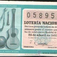 Lotería Nacional: DECIMO DE LOTERIA SORTEO 12 DE 1961 CONSERVACION MB (1913). Lote 30601366