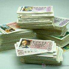 Lotería Nacional: LOTE 1000 DÉCIMOS LOTERÍA NACIONAL AÑOS 70 Y 80. Lote 30642253
