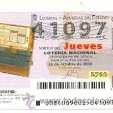 Lotería Nacional: 10-0084. LOTERIA DEL JUEVES, SORTEO Nº 84 AÑO 2000. CAJA CALCULADORA. Lote 30642839