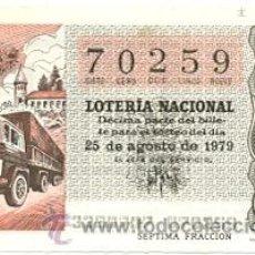 Lotería Nacional: LOTNAC79-33. LOTERÍA NACIONAL, SORTEO Nº 33 DE 1979. CAMIÓN DE CARGA. Lote 30686902