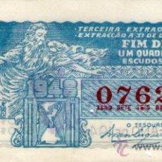 Lotería Nacional: LOTERIA PORTUGUESA LOTE DE 4 DECIMOS DIFERENTES. Lote 30894088