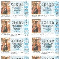 Lotería Nacional: 1 BILLETE LOTERIA SABADO - 5 ENERO 1987 1/87 - EL NIÑO - ADORACION DE LOS MAGOS - CERVERA ( PALENCIA. Lote 31035866
