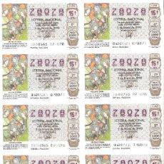 Lotería Nacional: 1 BILLETE LOTERIA DEL SABADO - 5 ENERO 1990 - 1/90 - EL NIÑO - ADORACION REYES CATEDRAL GIRONA . Lote 31037005