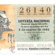 Lotería Nacional: LOTNAC10-80. LOTERÍA NACIONAL, SORTEO Nº 10 DE 1980. Lote 31042023