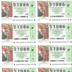 Lotería Nacional: 1 BILLETE LOTERIA DEL SABADO - 6 ENERO 2005 - 2/05 - NIÑO - ADORACION REYES MAGOS -EL PRADO - MADRID. Lote 31058358