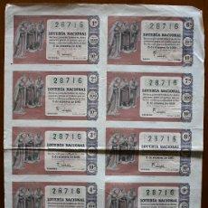Lotería Nacional: LOTERIA NACIONAL, SERIE 10 DEL Nº 28716, SORTEO 5 DE ENERO DE 1961.. Lote 31087927