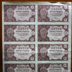 Lotería Nacional: LOTERIA NACIONAL, SERIE 3 DEL Nº 28716, SORTEO 15 DE NOVIEMBRE DE 1957.. Lote 31088412