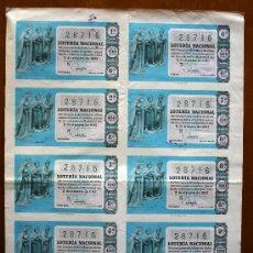 Lotería Nacional: LOTERIA NACIONAL, SERIE 8 DEL Nº 28716, SORTEO 5 DE ENERO DE 1961. Lote 31088706