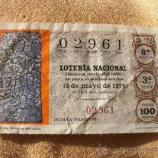 Lotería Nacional: DECIMO - 15 DE MAYO DE 1976. Lote 31255651