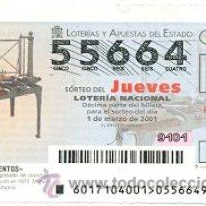 Lotería Nacional: 10-01-17. LOTERÍA NACIONAL DEL JUEVES, INVENTOS. PANTÓGRAFO. Lote 93750160