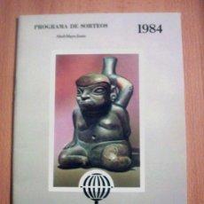 Lotería Nacional: PROGRAMA DE SORTEOS 1984 2º TRIMESTRE. Lote 31425944