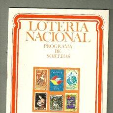 Lotería Nacional: PROGRAMA DE SORTEOS 1975 2º TRISMESTRE. Lote 31556301