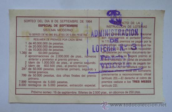 Lotería Nacional: Boleto Loteria Nacional 8 de Septiembre de 1984 sellado en la administracion calle Francia Vitoria - Foto 2 - 31742980