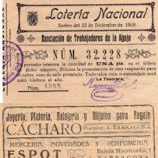 Lotería Nacional: ASOCIACIÓN DE TRABAJADORES DE LA AGUJA, PART. LOT. NACIONAL AÑO 1948 PUBLICIDAD COMERCIOS TARRAGONA. Lote 32102605