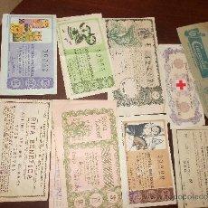 Lotería Nacional: NUMEROS LOTERIA ANTIGUOS LOTE. Lote 32323279
