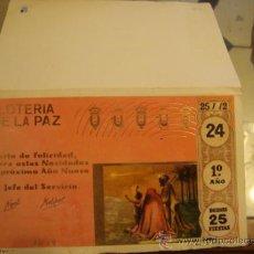 Lotería Nacional: FELICITACION DE LOTERIA DE LA PAZ, AÑOS 70S . Lote 32594369