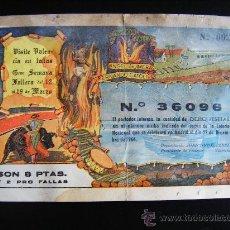 Lotería Nacional: PARTICIPACIÓN LOTERIA NACIONAL, COMISIÓN FALLAS A. GUIMERA FERNANDO CATOLICO, COHO, VALENCIA, 1964.. Lote 32933605