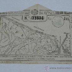 Lotería Nacional: (M-ALB2) GRAN RIFA CON REAL AUTORIZACION EN FAVOR DEL EJERCITO ESPEDICIONARIO DE AFRICA 1859. Lote 32861330