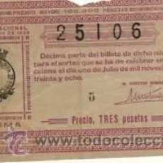 Lotería Nacional: 1938. LOTERIA NACIONAL. SORTEO 19. ESTADO CONSERVACIÓN CF. FOTO. Lote 32924452