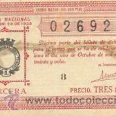 Lotería Nacional: 1938. LOTERIA NACIONAL. SORTEO 28. ESTADO CONSERVACIÓN CF. FOTO. Lote 32924476