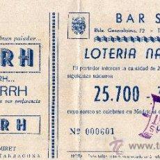 Lotería Nacional: PARTICIPACIÓN LOTERIA NACIONAL 22 DE DICIEMBRE DE 1954, BAR SPORT TARRAGONA. Lote 33108370