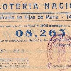 Lotería Nacional: PART. LOT NACIONAL 22 DE DIC. DE 1955, ARCHICOFRADIA HIJAS DE MARÍA TARRAGONA, MERCERIA LA ASUNCIÓN. Lote 33108973