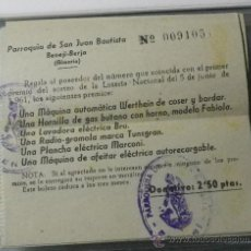 Lotería Nacional: PARROQUIA DE SAN JUAN BAUTISTA. BENEJI.(BERJA)ALMERIA. SELLO DE LA PARROQUIA.(1961).PAPELETA RIFA. Lote 44874286